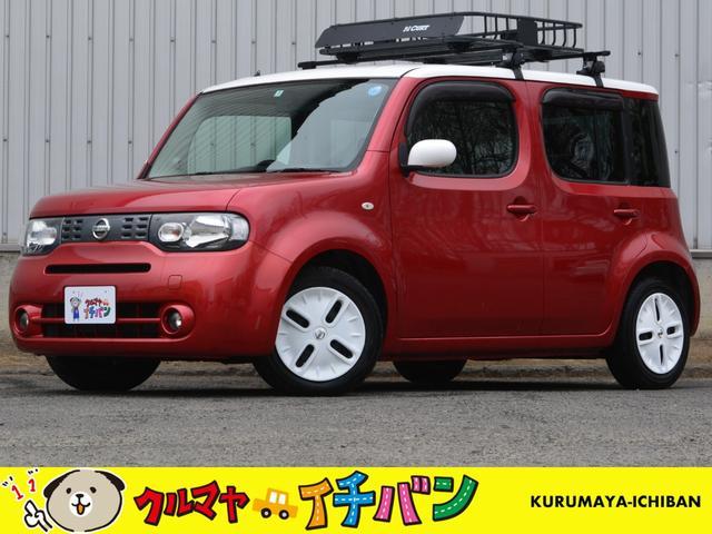 日産 4WD 15X FOUR Vセレクション 夏冬タイヤ付