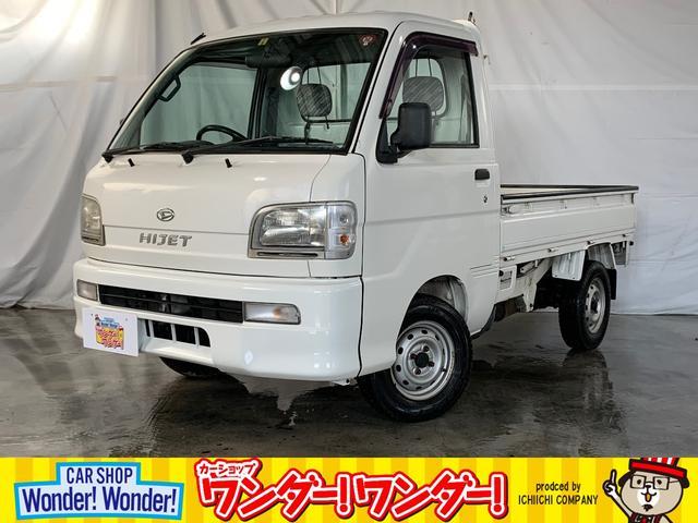 ダイハツ 4WD スペシャル 夏冬タイヤ付 サビ少 排雪仕様