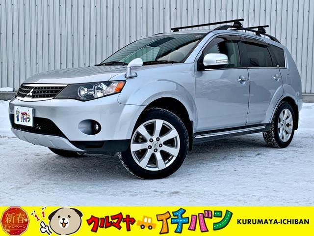 4WD24Gプレミアム 夏冬タイヤ付 サビ無 寒冷地仕様(1枚目)