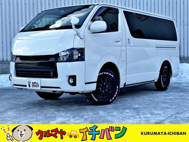 トヨタ 4WD ロングDX
