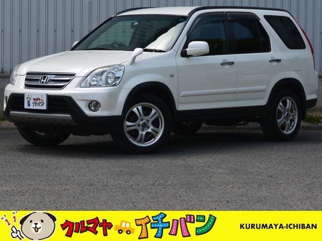 ホンダ 4WD iL-D 夏冬タイヤ付 サビ無 後カメラ ETC付