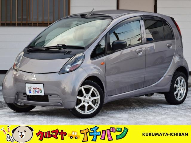 三菱 S 夏冬プラン有 サビ無キ 寒冷地 ABS付 4WD