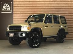 ランドクルーザー70バン 4WD 復刻版 リフトアップ 新品MTタイヤ 新品AW