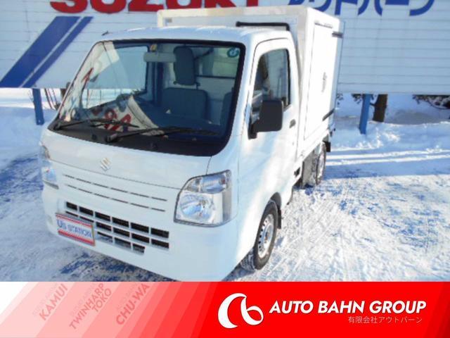 スズキ キャリイトラック 冷凍車 4WD 1WAY冷却 両側スライド 届出済未使用車