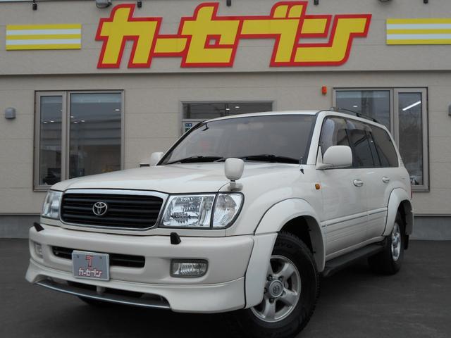 トヨタ VXリミテッド 4WD グー鑑定書