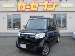 N BOXG 4WD グー鑑定書付
