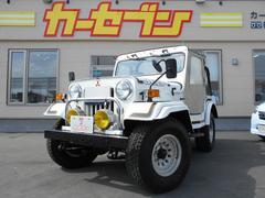 ジープ2.7ディーゼルターボ4WD