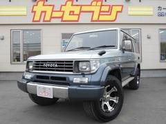 ランドクルーザープラドSXワイド3.0ディーゼルターボ 4WD グー鑑定書付