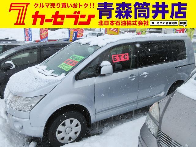 三菱 デリカD:5 M パワーパッケージ スマートキー (車検整備付)