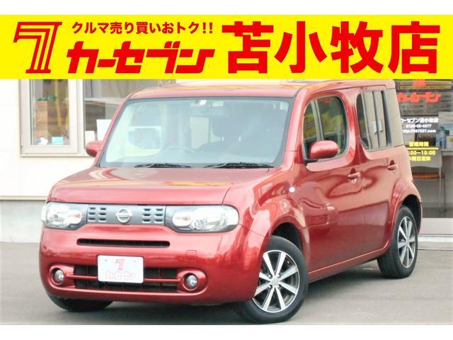 日産 15X FOUR Vセレクション 4WD 純正ナビ