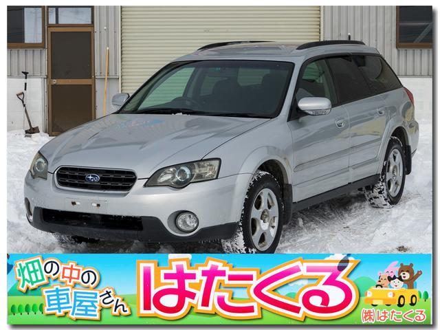 スバル 2.5i 4WD ワンオーナー マッキントッシュ
