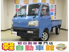 ハイゼットトラッククライマー エアコンパワステ マニュアル車 4WD