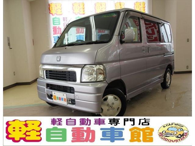 ホンダ L マニュアル車 4WD