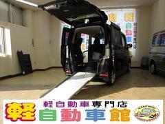 N BOX+カスタムG 車いす仕様車 福祉車両 スローパー パワスラドア 4WD
