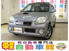 Keiワークス ターボ ABS 4WD