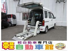ハイゼットカーゴスーパーハイルーフ 福祉車両 4WD