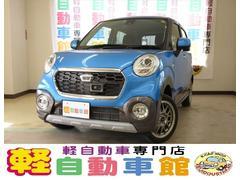 キャストアクティバG SAII Eアイドル ABS スマキー 4WD