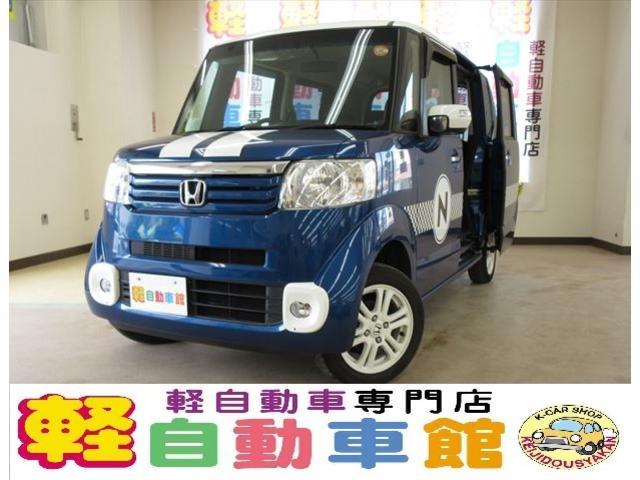 ホンダ 2トーンカラースタイル G・ターボパッケージ ナビ 4WD