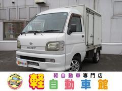 ハイゼットトラックFRP 中温冷凍車 マニュアル車 4WD