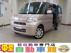 タントL メモリーナビ フルセグTV ABS エコアイドル 4WD