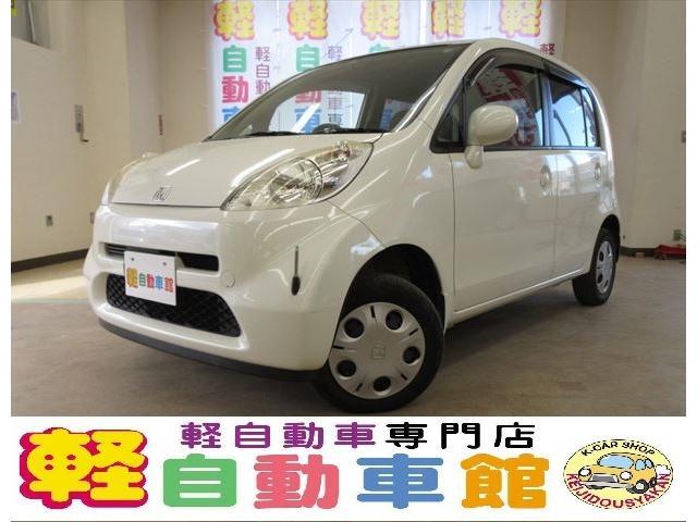 ホンダ F ABS 4WD