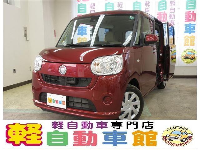 ダイハツ L SAII ABS エコアイドル 4WD