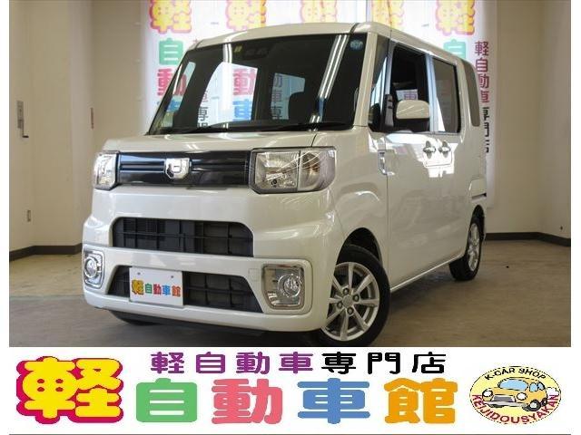 ダイハツ L SAIII ABS 両側パワスラドア Eアイドル 4WD