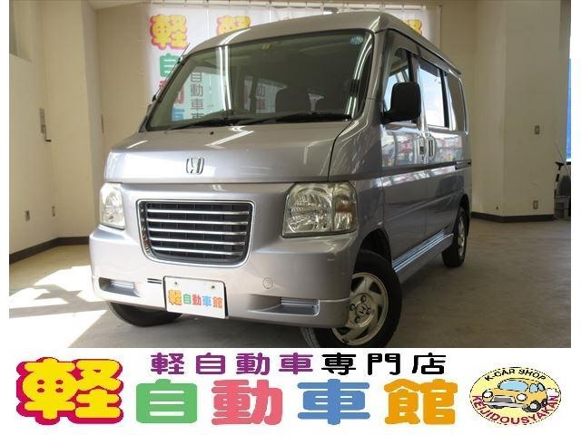 ホンダ M マニュアル車 ABS 4WD