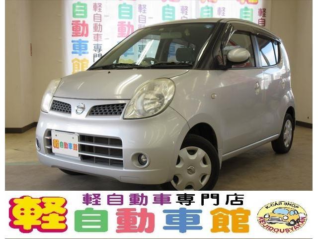 日産 E FOUR ABS 4WD