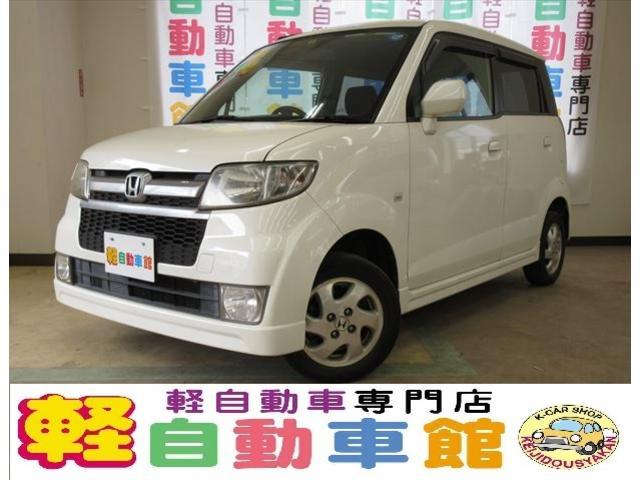 ホンダ スポーツGターボ 純正ナビ フルセグTV ABS 4WD
