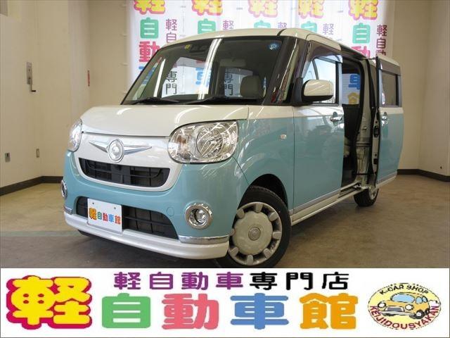 ダイハツ Xメイクアップ SAIII ナビTV ABS 1オナ 4WD
