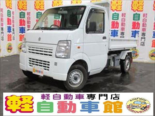 スズキ キャリイトラック ダンプ KCエアコン・パワステ マニュアル車 4WD