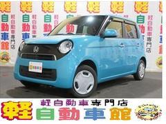 N−ONEG・Lパッケージ ABS アイドルストップ スマキ− 4WD
