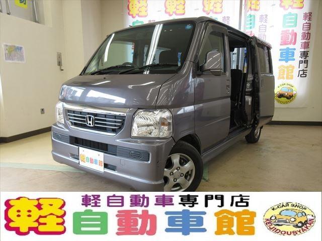 ホンダ G ABS マニュアル車 4WD