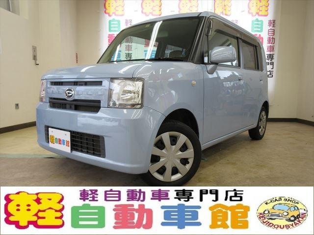 ダイハツ L ナビ・TV ABS エコアイドル 4WD