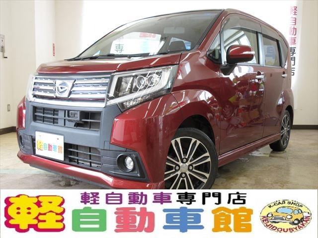 ダイハツ カスタム RS SAII ターボ ナビ・TV 4WD