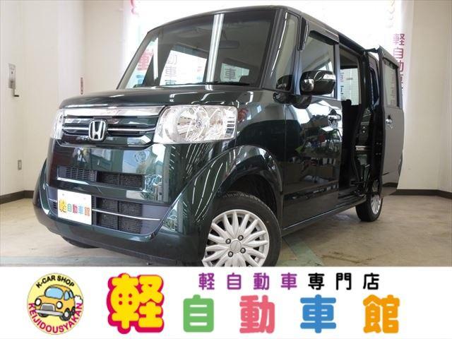 ホンダ G SSパッケージ パワスラ アイドルストップ 4WD