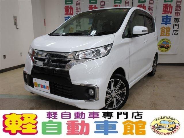 三菱 Tセーフティパッケージ ナビ・TV ターボ ABS 4WD