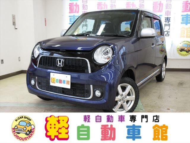 ホンダ N-ONE プレミアム・Lパッケージ ABS アイドルストップ 4WD