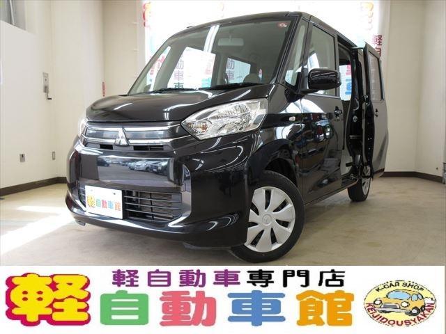 三菱 E ナビ・TV ABS アイドルストップ 4WD