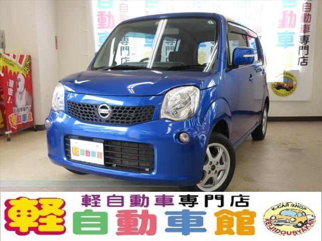 日産 X FOUR ナビTV ABS スマートキー 4WD