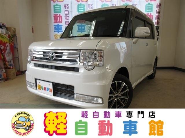 トヨタ カスタム X ナビTV ABS エコアイドル 禁煙車 4WD スマートキー