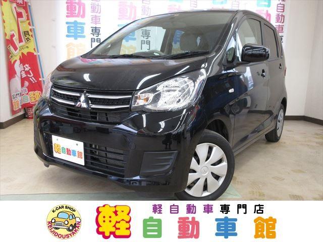 三菱 M ABS アイドルSTOP 4WD