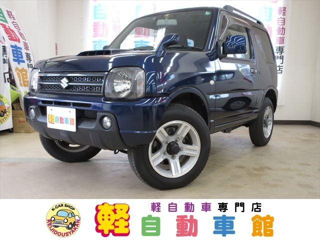 スズキ XC ナビ ABS 4WD