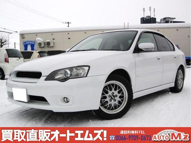 2.0R 4WD マッキントッシュオーディオ フォグ HID(1枚目)