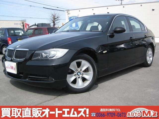 BMW 325i 黒革シート HIDヘッドライト 純正ナビ ETC