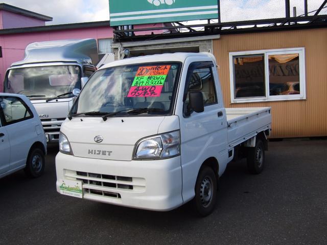 ダイハツ スペシャル 4WD 1オーナー
