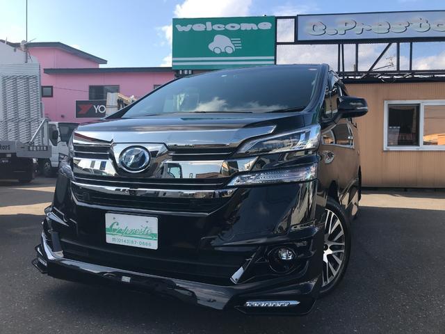 トヨタ エグゼクティブラウンジ バックカメラ・ETC・シートヒーター