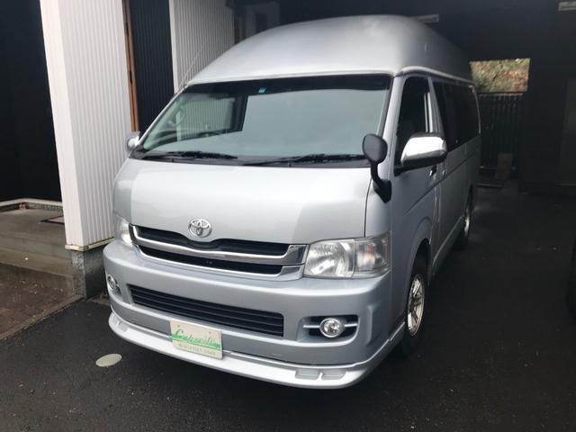 トヨタ GL キャンピング・バックカメラ・車検32年12月