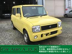 アルトラパンターボ 4WD キーレス 新規車検2年付